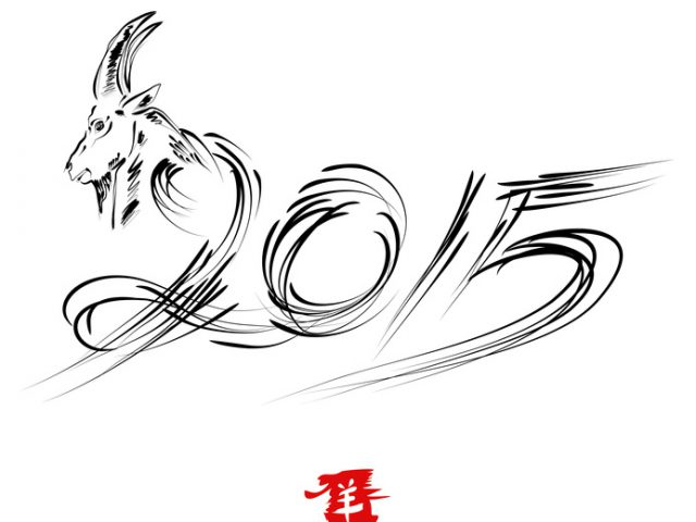 2015 – Das Jahr in dem das Pferd zur Ziege wurde